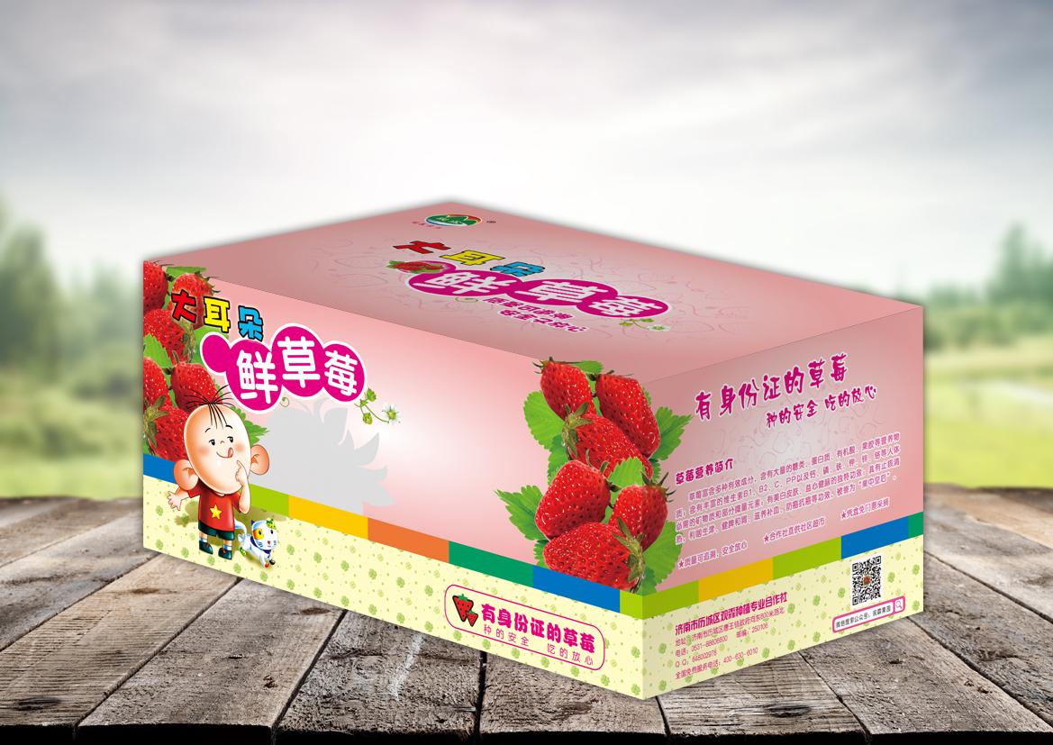 草莓礼盒.jpg
