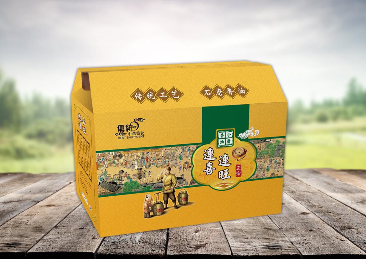 香油礼盒效果图.jpg